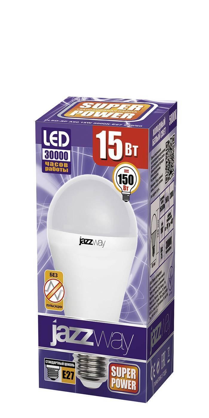 купить светодиодную лампу в леруа